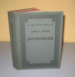 DOSTOJEVSKI , Leonid Grosman ****PRODATO******