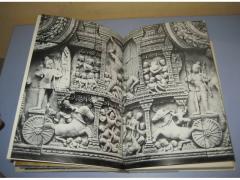 DREVNE KULTURE INDOKINA , Bernard Philippe Groslier