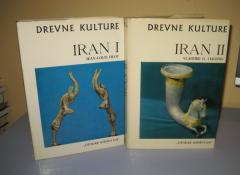 DREVNE KULTURE IRAN I i II