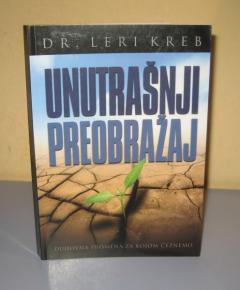 UNUTRAŠNJI PREOBRAŽAJ , Dr Leri Kreb