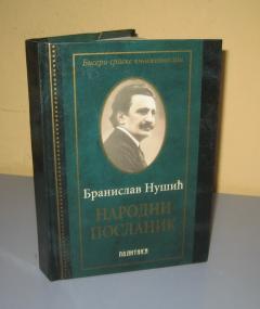 NARODNI POSLANIK , Branislav Nušić