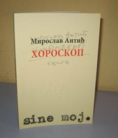 HOROSKOP , Miroslav Antić