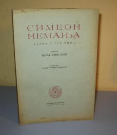 SIMEON NEMANJA , Đura Dimović 1940