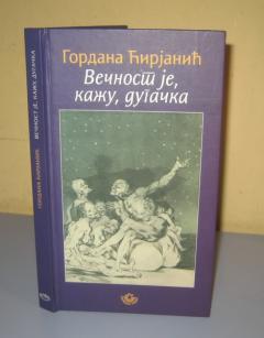 VEČNOST JE KAŽU DUGAČKA , Gordana Ćirjanić