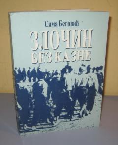 ZLOČIN BEZ KAZNE , Simo Begović