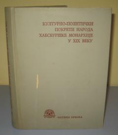 KULTURNO-POLITIČKI POKRETI NARODA HABSBURŠKE MONARHIJE U XIX VEKU