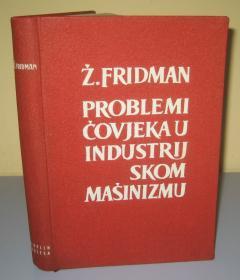 PROBLEMI ČOVJEKA U INDUSTRIJSKOM MAŠINIZMU , Žorž Fridman