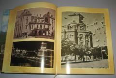SKOPLJE monografija , Mikena Bitolj