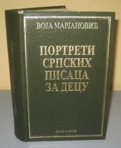 PORTRETI SRPSKIH PISACA ZA DECU , Voja Marjanović