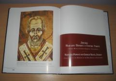 IKONOPISCI SRPSKIH SEOBA Dinko Davidov