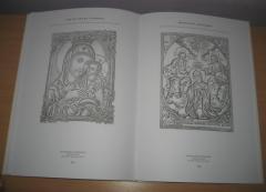 SVETOGORSKA GRAFIKA / THE ATHONIAN PRINTS Dinko Davidov