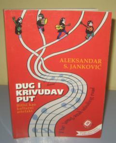 DUG I KRIVUDAV PUT Bitlsi kao kulturni artefakt , Aleksandar S. Janković