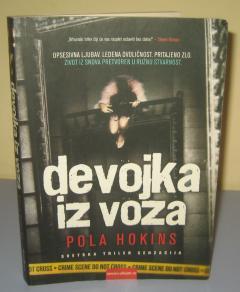 DEVOJKA IZ VOZA , Pola Hokins