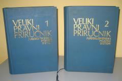 VELIKI PRAVNI PRIRUČNIK 1 I 2