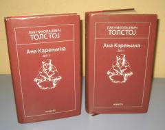 ANA KARENJINA 1 I 2 , Lav Tolstoj