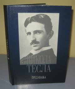 PREDAVANJA , Nikola Tesla