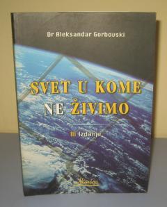 SVET U KOME NE ŽIVIMO , Aleksandar Gorbovski