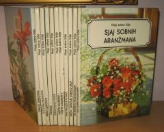 MOJE SOBNO BILJE 11 knjiga