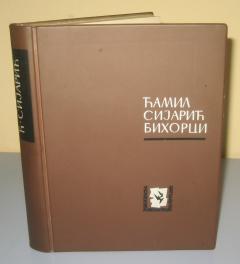 BIHORCI , Ćamil Sijarić