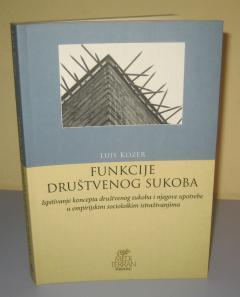 FUNKCIJE DRUŠTVENOG SUKOBA , Luis Kozer