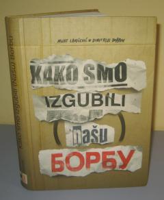 KAKO SMO IZGUBILI ( NAŠU) BORBU , Mijat Lakićević / Dimitrije Boarov