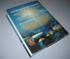 VELIKI LEKSIKON RELIGIJA  Gerhard J. Belinger