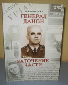 GENERAL DANON ZATOČENIK ČASTI , Milisav Sekulić