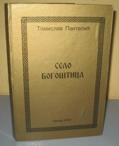 SELO BOGOŠTICA , Tomislav Pantelić
