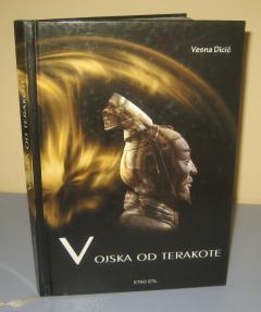VOJSKA OD TERAKOTE , Vesna Dicić