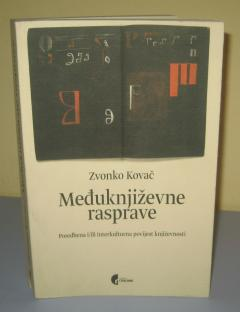 MEĐUKNJIŽEVNE RASPRAVE , Zvonko Kovač