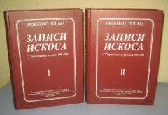 ZAPISI ISKOSA sa Hercegovačkog ratišta 1991 – 1995 1 i 2