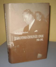 JUGOSLOVENSKO-ČEHOSLOVAČKI ODNOSI 1945-1955