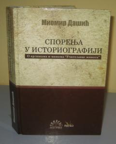 SPORENJA U ISTORIOGRAFIJI , Miomir Dašić