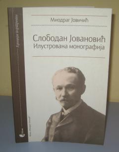 SLOBODAN JOVANOVIĆ ilustrovana monografija , Miodrag Jovičić