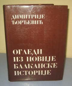 OGLEDI IZ NOVIJE BALKANSKE ISTORIJE , Dimitrije Đorđević