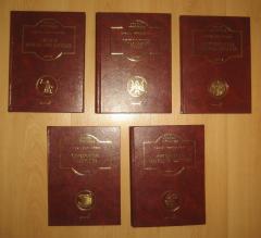 SRPSKA MITOLOGIJA 1 – 5 , Sreten Petrović