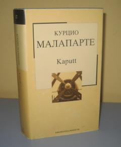 KAPUTT , Kurcio Malaparte