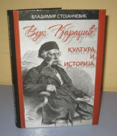 VUK KARADŽIĆ KULTURA I ISTORIJA Vladimir Stojančević