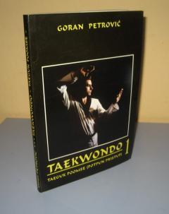 TAEKWONDO 1 TEKVONDO  Goran Petrović
