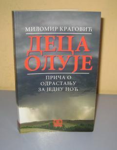 DECA OLUJE , Milomir Kragović