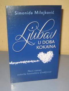 LJUBAV U DOBA KOKAINA ,Simonida Milojković