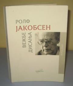 VEŽBE DISANJA , Rolf Jakobsen