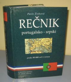 REČNIK PORTUGALSKO SRPSKI , Pavle Živković