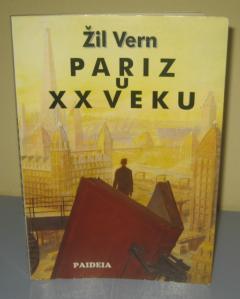 PARIZ U XX VEKU , Žil Vern
