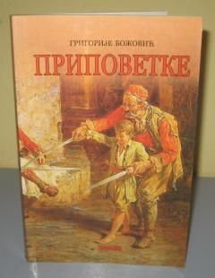 PRIPOVETKE , Grigorije Božović