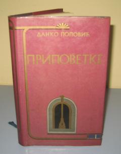 PRIPOVETKE , Danko Popović