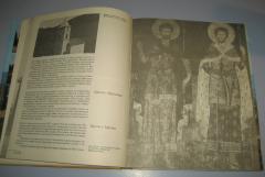 GORNJI MILANOVAC I TAKOVSKI KRAJ monografija