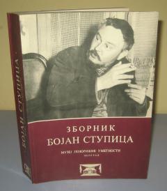 BOJAN STUPICA 1910 – 1970 zbornik