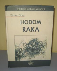 HODOM RAKA , Ginter Gras