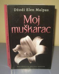 MOJ MUŠKARAC , Džodi Elen Malpas